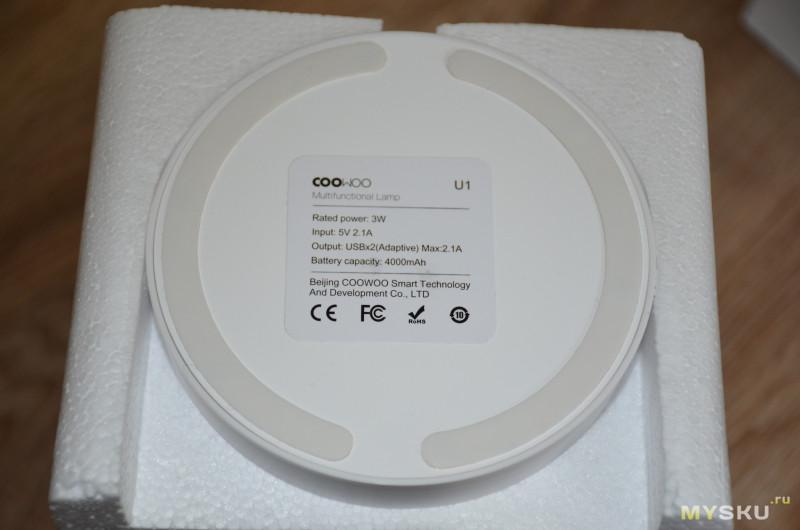 Настольная лампа Xiaomi COOWOO U1 LED 3W с аккумулятором 4000мАч и павербанком