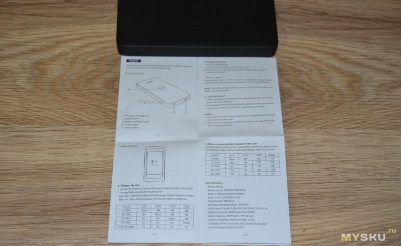 Качественный внешний аккумулятор Ugreen 10000mAh c поддержкой технологий Qi Wireless и 18W PD