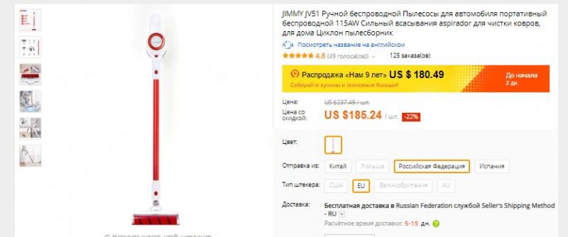 Аккумуляторный вертикальный пылесос Xiaomi Youpin JIMMY JV51 (115W)
