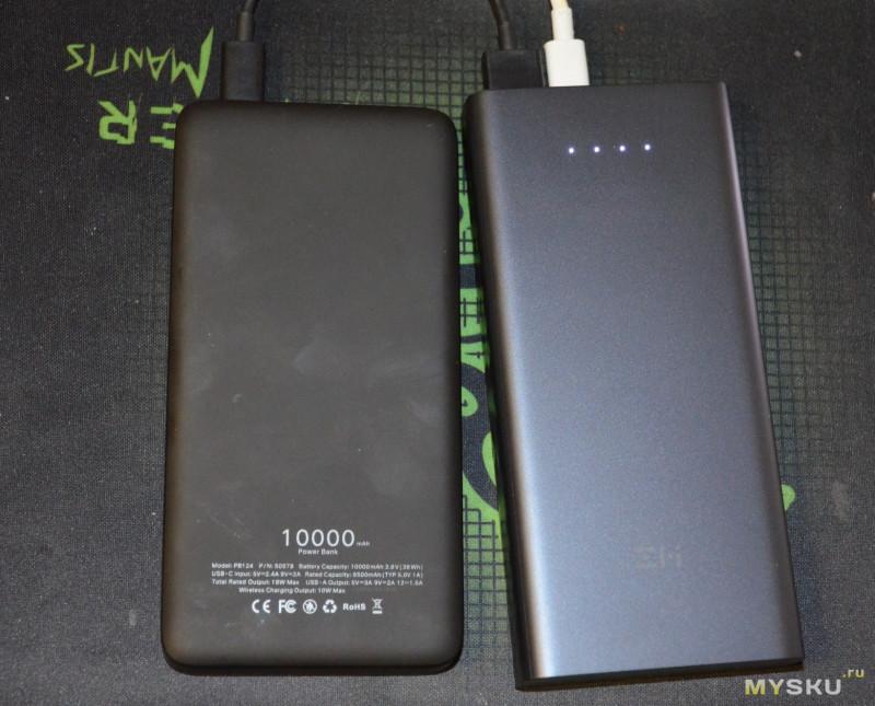 Xiaomi ZMI power bank QB822: один из лучших павербанков с QC3.0
