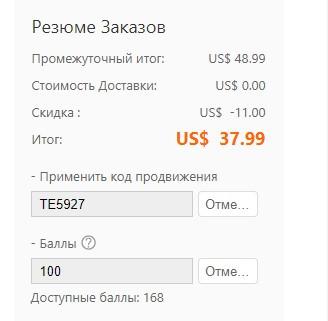 Катушка Теслы со свето-музыкальными эффектами ($38.99)
