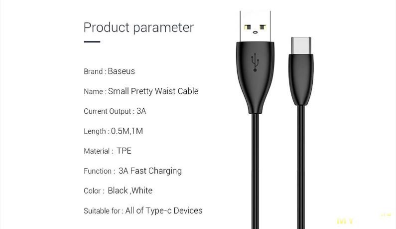 Качественный кабель Baseus 3A (Type-C) за $0.99
