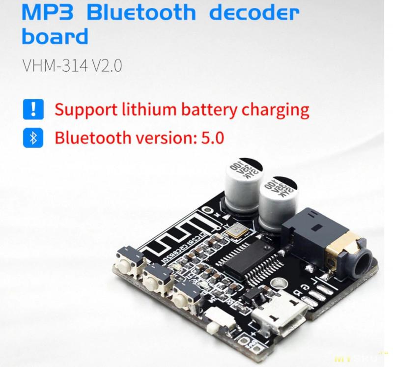 Обновленная версия аудиомодуля bluetooth (VHM-314 v2) для самоделок за $1.78