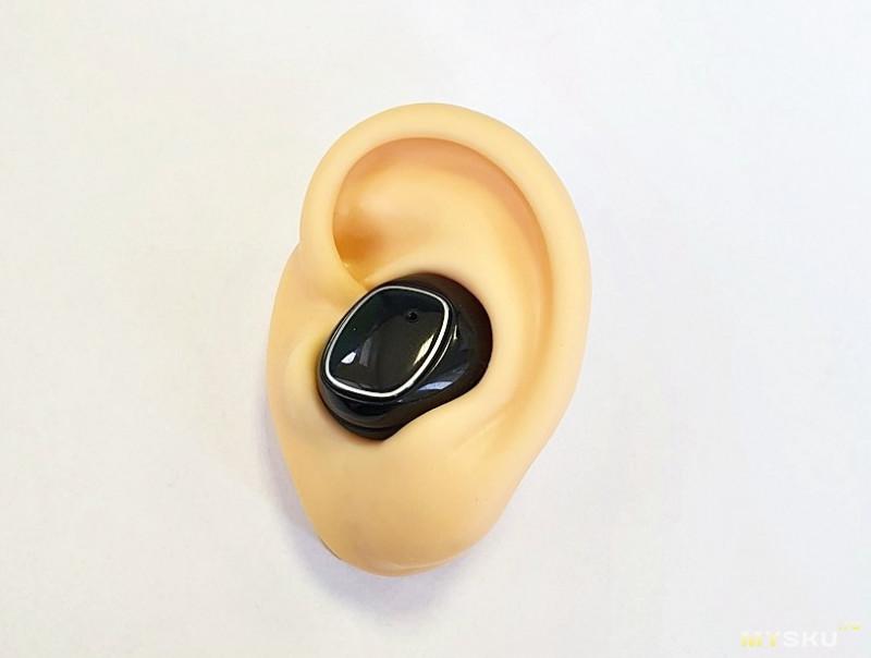 Ухо...Простое силиконовое ухо, сами знаете для чего ...