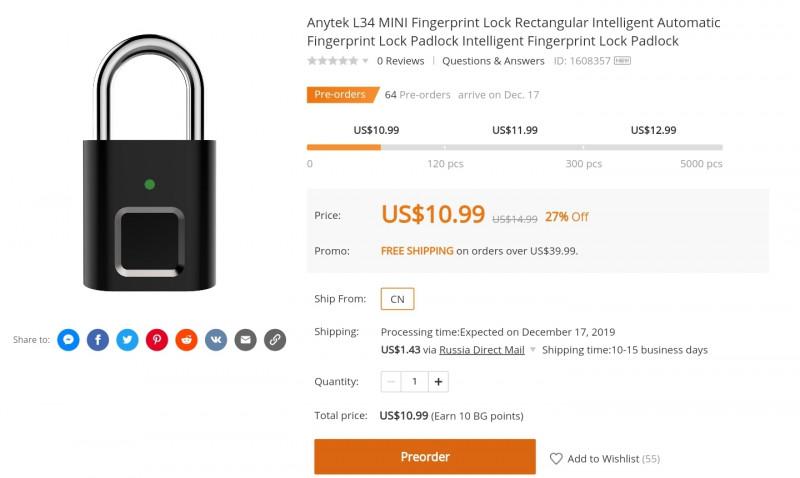 Навесной замок с отпечатками пальцев Anytek L34 MINI Fingerprint Lock ($10.99)