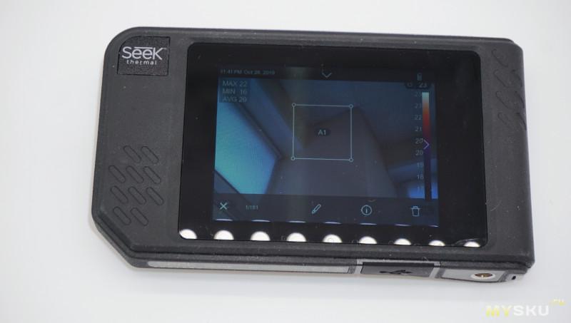Тепловизоры Seek Thermal Shot Pro и Compact Pro: что можно посмотреть с помощью тепловизора с высоким разрешением (320 x 240 точек)