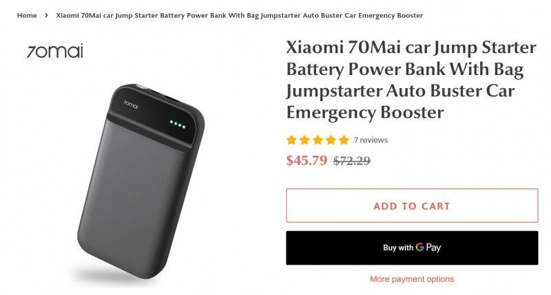 Низкая цена на стартджампер Xiaomi 70Mai car Jump Starter ($45.79)