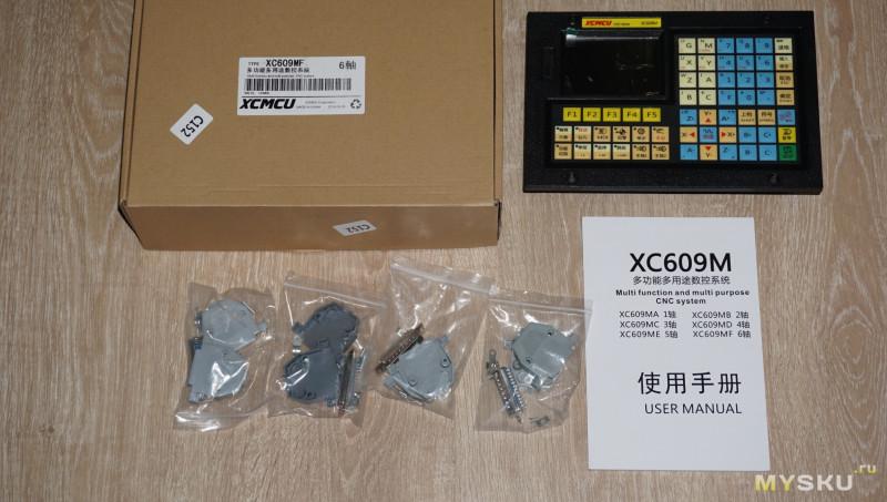 Беспроводной пульт управления MPG WHB04B ЧПУ станком, автономный контроллер ЧПУ и другие комплектующие для самодельного станка
