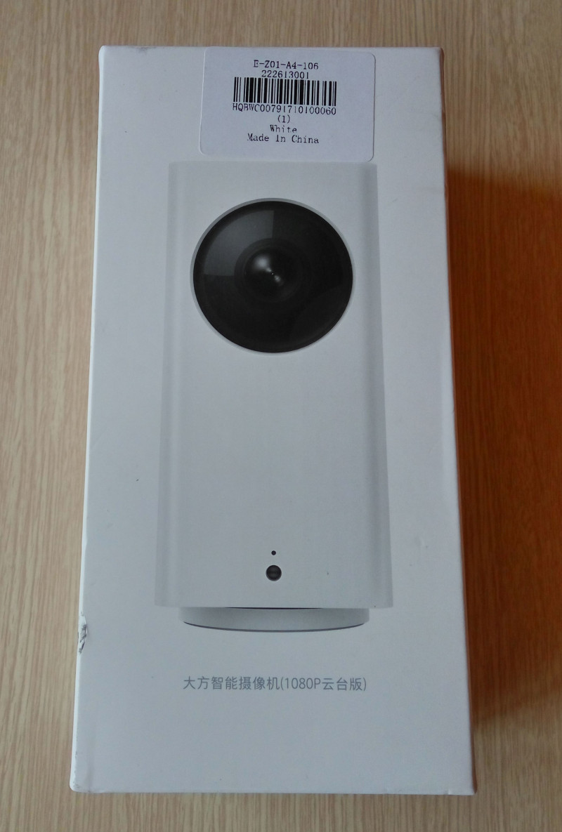 IP camera Xiaomi Dafang 1080p с записью роликов в облако