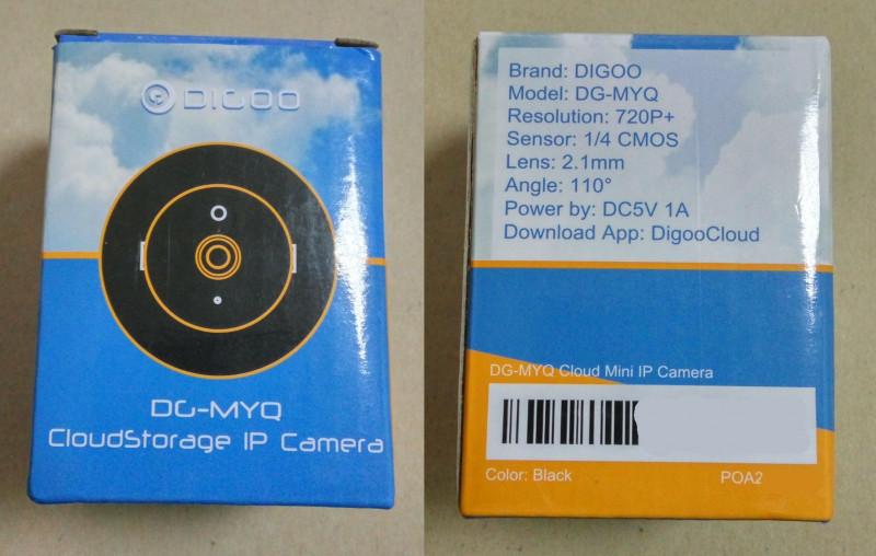 WiFi IP камера DIGOO DG-MYQ с записью через облако Амазон