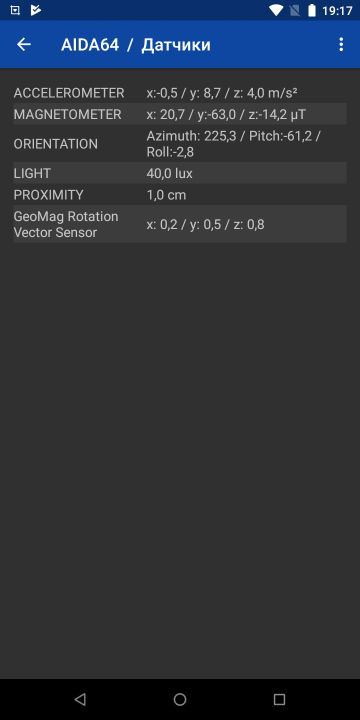 Защищенный смартфон LEAGOO XRover: Helio P23, 6GB/128GB, 5000mAh, NFC