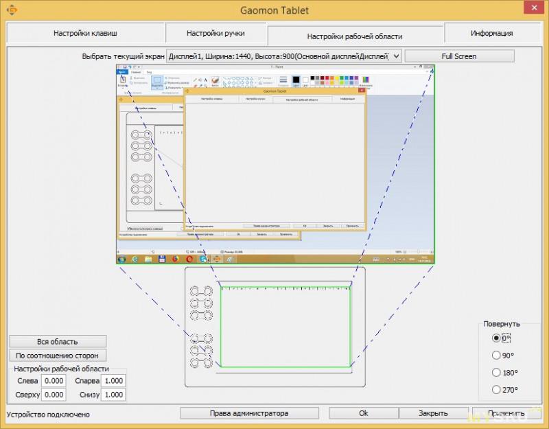 Проба пера на графическом планшете Gaomon m106k.
