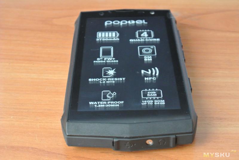 Poptel P8, что можно ожидать от телефона до 100$