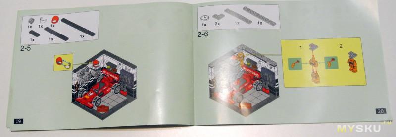 Детский конструктор Xingbao - гоночный гараж.