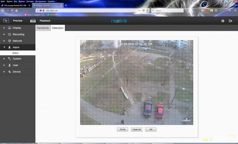 Купольная камера Reolink RLC-420 на 5MP объектив на 4мм