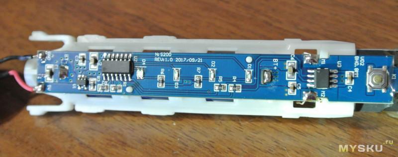 Зубная щетка Digoo DG-YS 22.