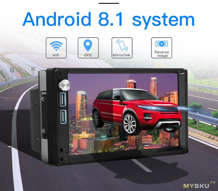 Снова 2Din магнитола с Android за 52.25$ (только 11.11)