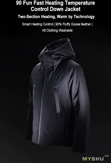 Акция на куртку с подогревом Xiaomi 90 Points Hot Temperature Control Down Jacket за 84.99$