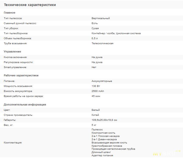 Пылесос Xiaomi JIMMY JV71 за 213,49$