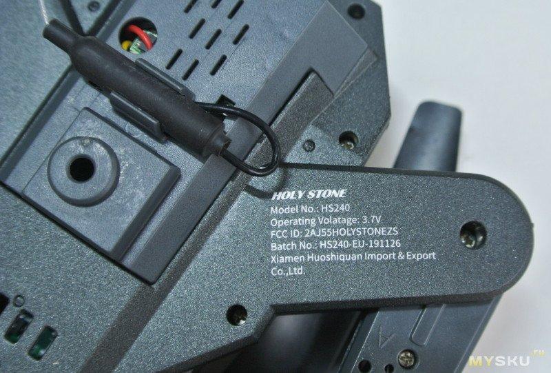 HolyStone HS240 - квадрик для новичка.