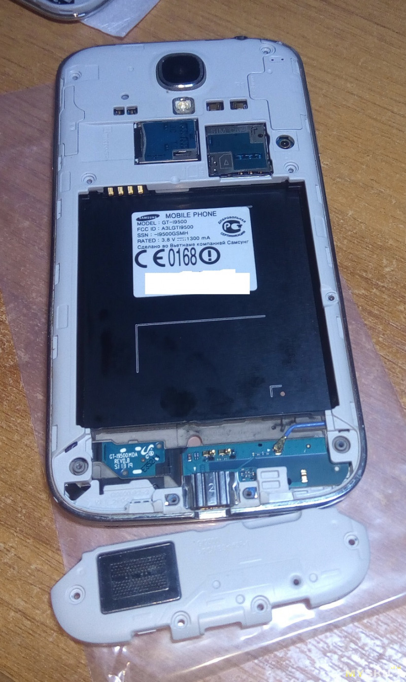Дисплей для Samsung S4