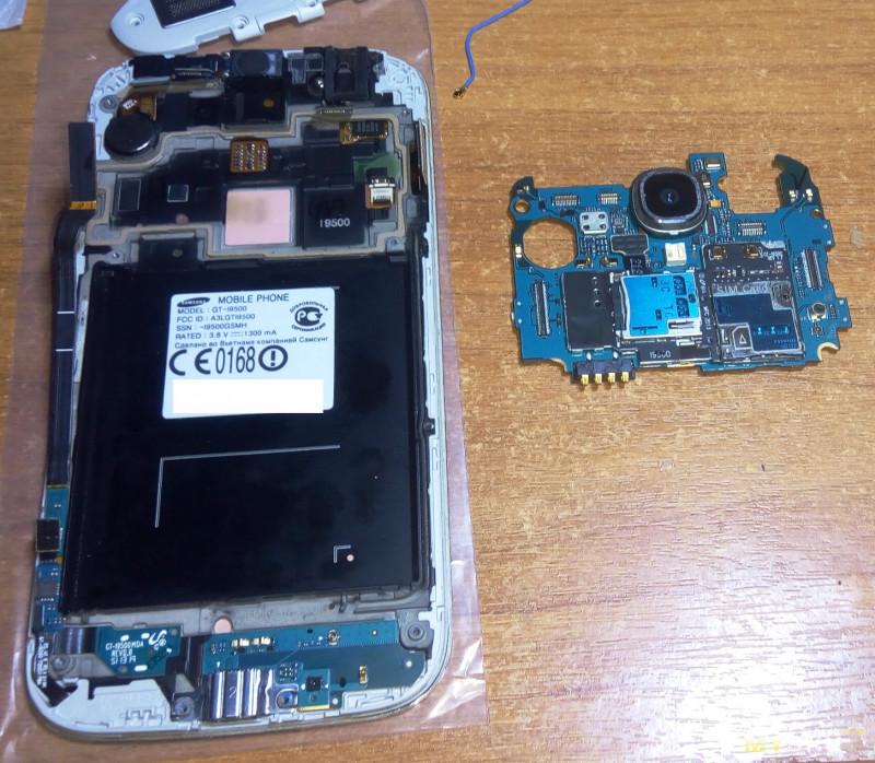 <span>Дисплей для Samsung S4</span>