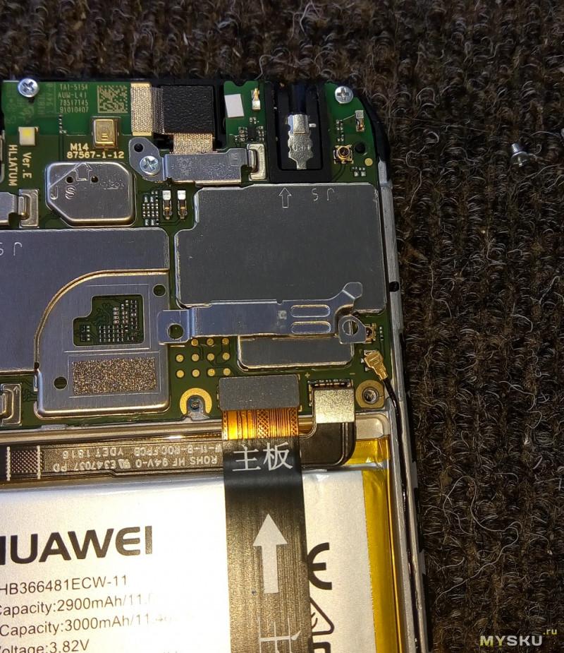 Замена дисплея на Huawei Honor 7C