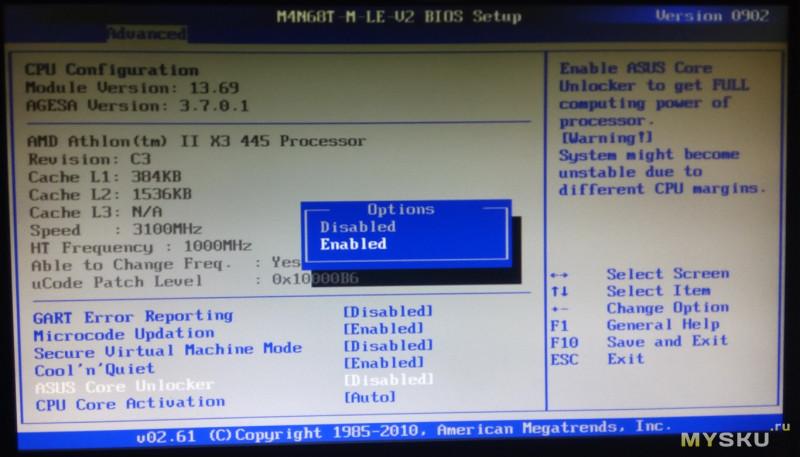 Бюджетный апгрейд ПК - процессор AMD Athlon II x3 445