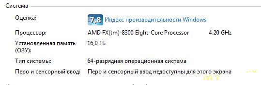Оперативная память Kllisre DDR3 8 ГБ PC3-12800 только для AMD