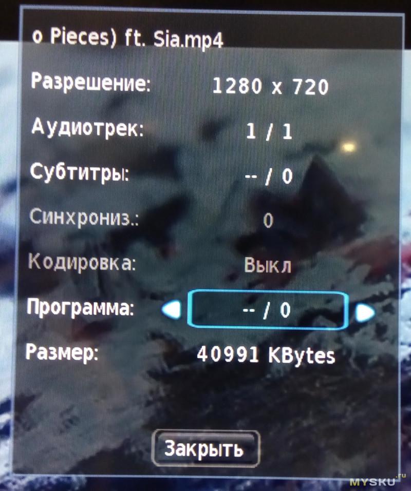 "Телевизор Skyworth 32W4 32"""