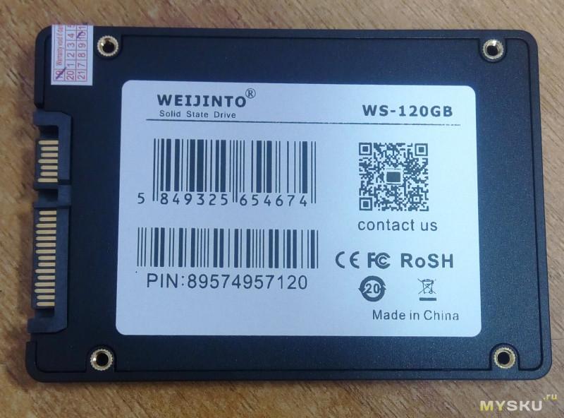 Дешевый SSD WEIJINTO 120 ГБ