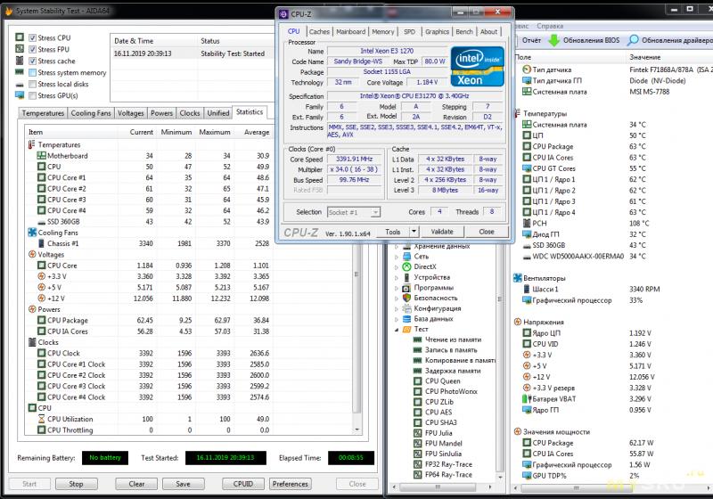 Бюджетное оживление LGA1155: процессор Xeon e3-1270 3.4ghz