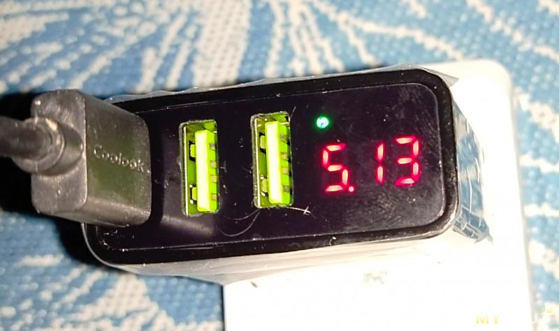 Сетевое з/у SUMPK 3 USB 3A с индикатором тока и напряжения