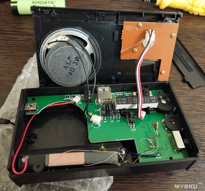 Вседиапазонный приемник XHDATA D-38 с mp3 плеером