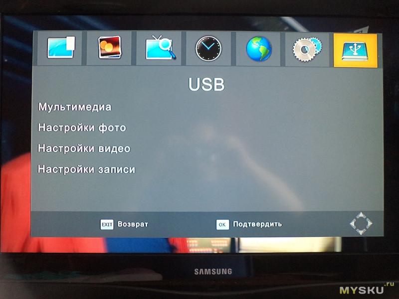 Ресивер эфирного цифрового телевидения K3 HD DVB-T2
