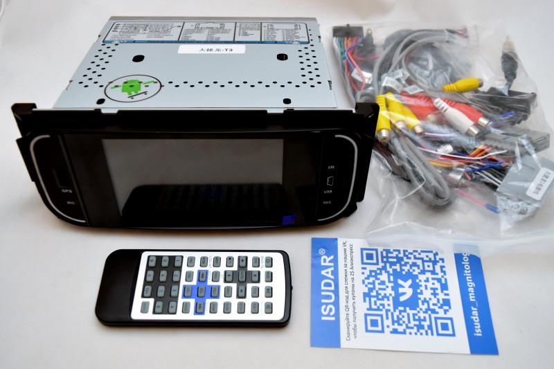 78d316082c3b3 В комплект поставки вошли: 1. Магнитола ISUDAR A3-JP0505; 2. Пульт  дистанционного управления; 3. Два различных комплекта для подключения ISO;  4. RCA кабель;
