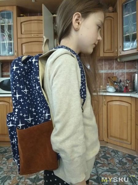 Рюкзак для ... Да куда угодно.