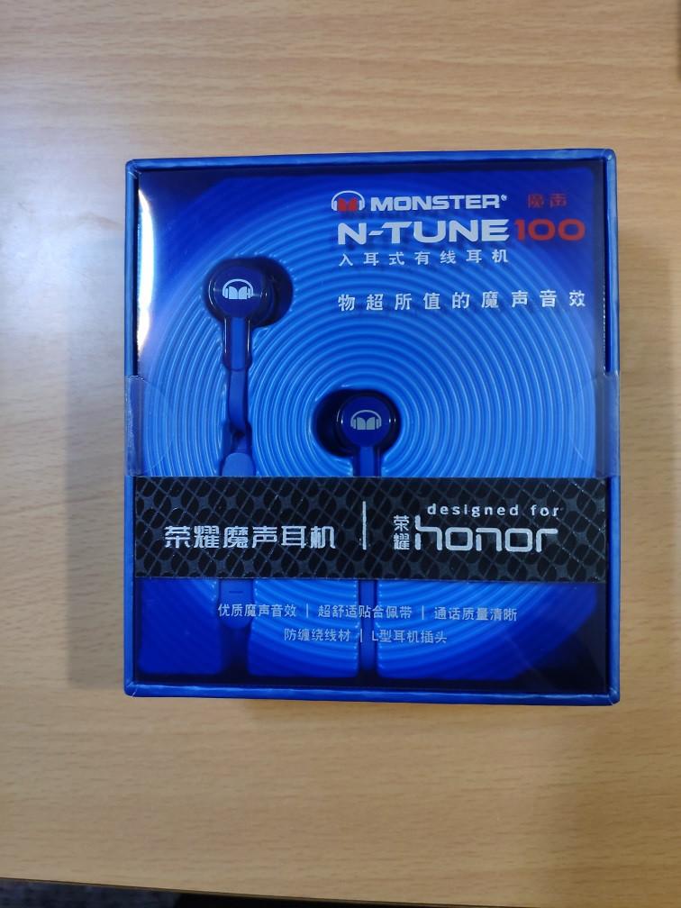 Та самая гарнитура Huawei Honor Monster N-tune100 с JD