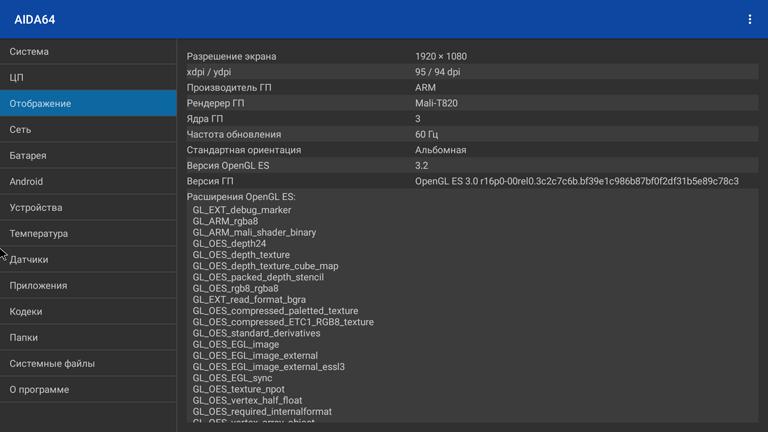 Banggood: Смарт-ТВ WIFI приставка Z69 Mini на S912 с памятью 2/16 ГБ.