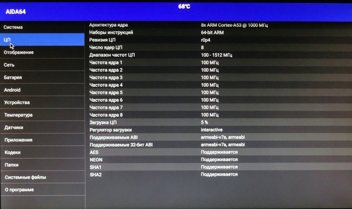 V9 PRO на базе S912 - 4K ролики щёлкает как орехи.