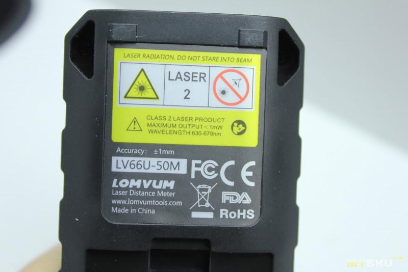 Лазерный дальномер Lomvum LV 66U на 50м