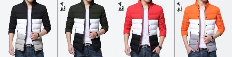 Магазины Китая: Мужская куртка BEVK