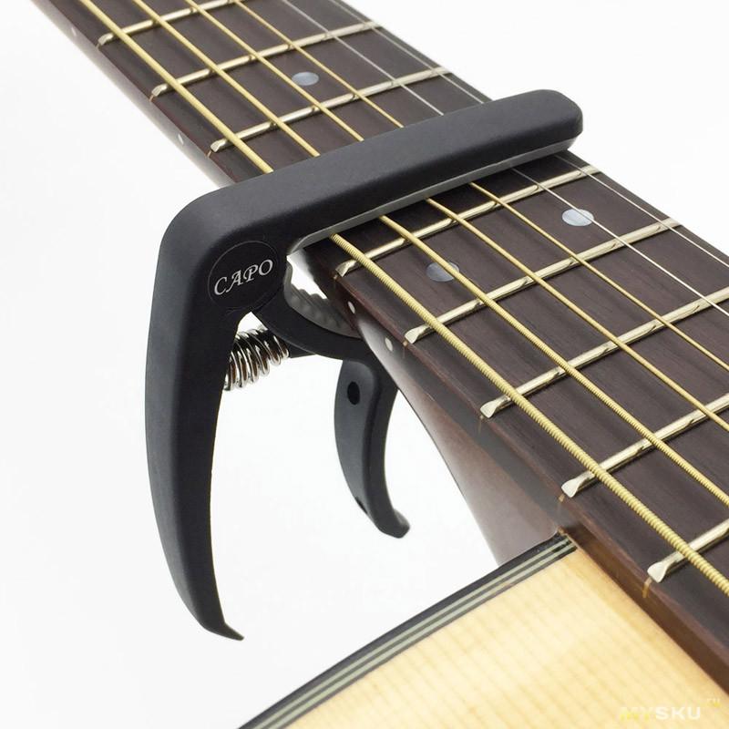 Каподастр для гитары своими руками