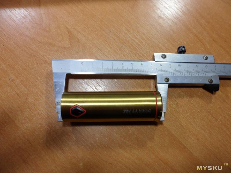 SMOK Stick V9 Max Kit