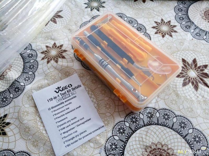 Универсальный набор: отвертки с комплектом бит и инструмент для разбора гаджетов BDCAT за 11$