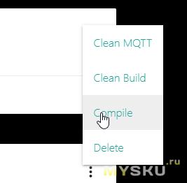 Compile menu