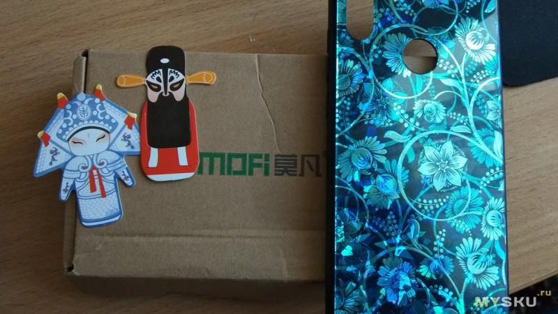 Чехол-бампер Mofi для Xiaomi Redmi Note 5 Pro