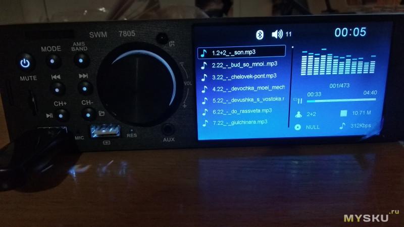 Автомагнитола SWM 7805 (версия без сенсорного экрана)