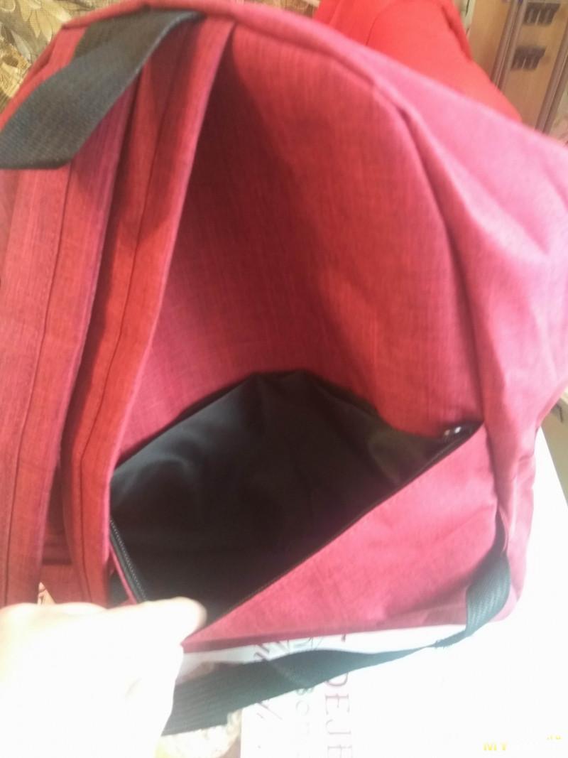 легкий и недорогой рюкзачок.