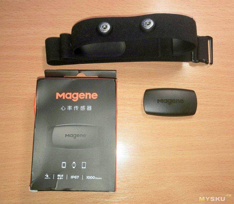 Нагрудный пульсометр Magene H64. ANT+, Bluetooth 4.0.